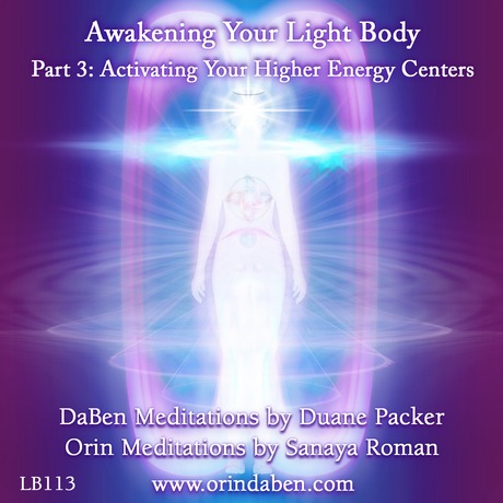 Activating Your Higher Energy Center